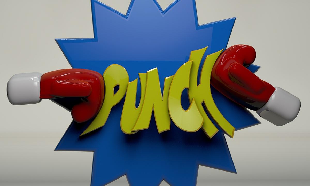 Punch 3D on Behance