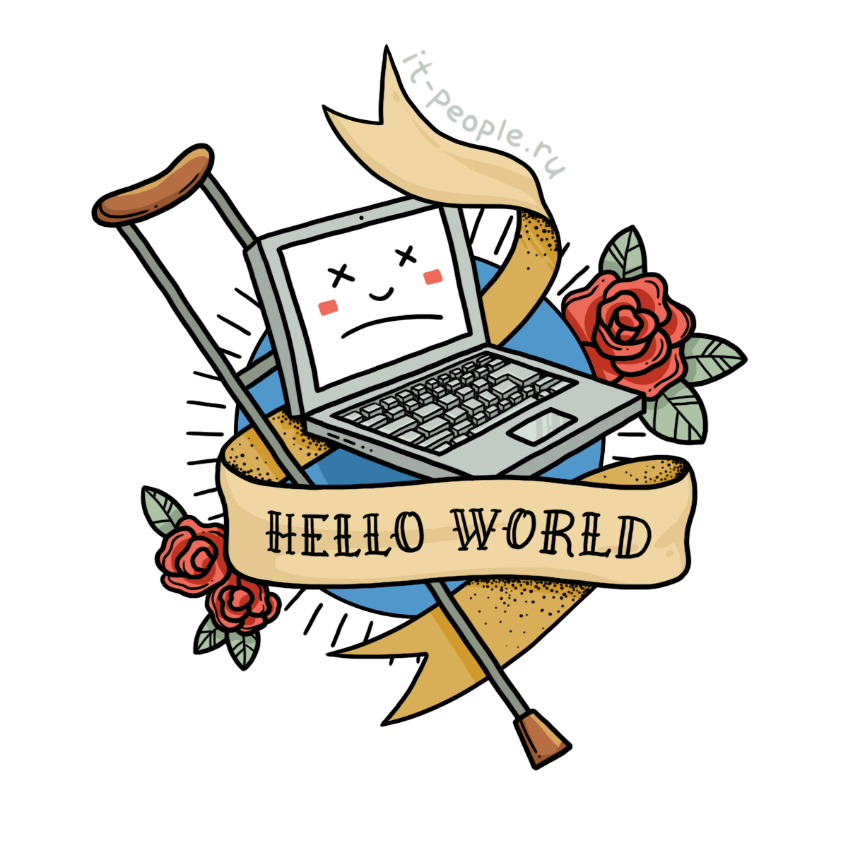 geeks,Fortran,IT,conference,stickers,helloworld,sloth,programmer