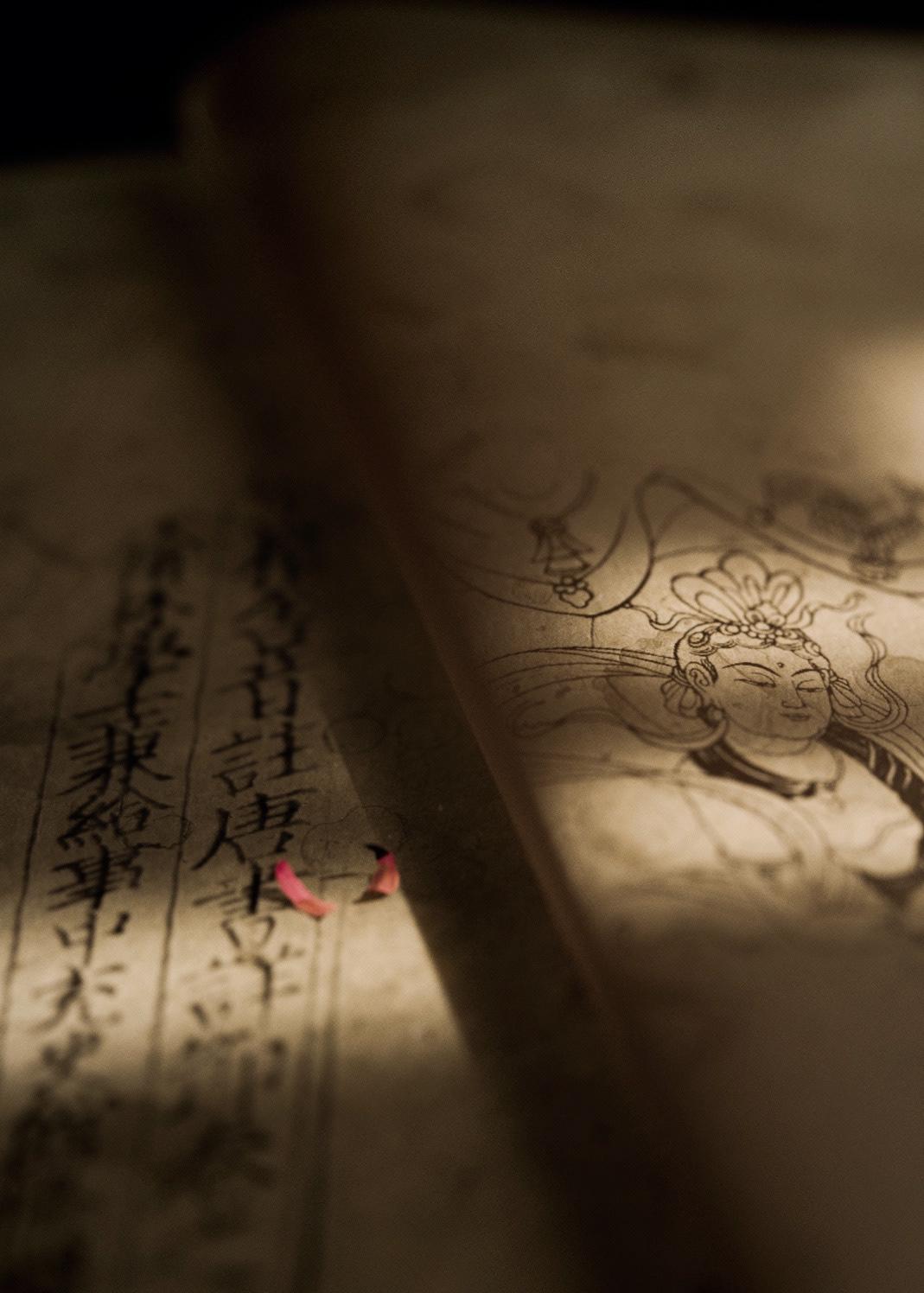 Image may contain: handwriting and drawing