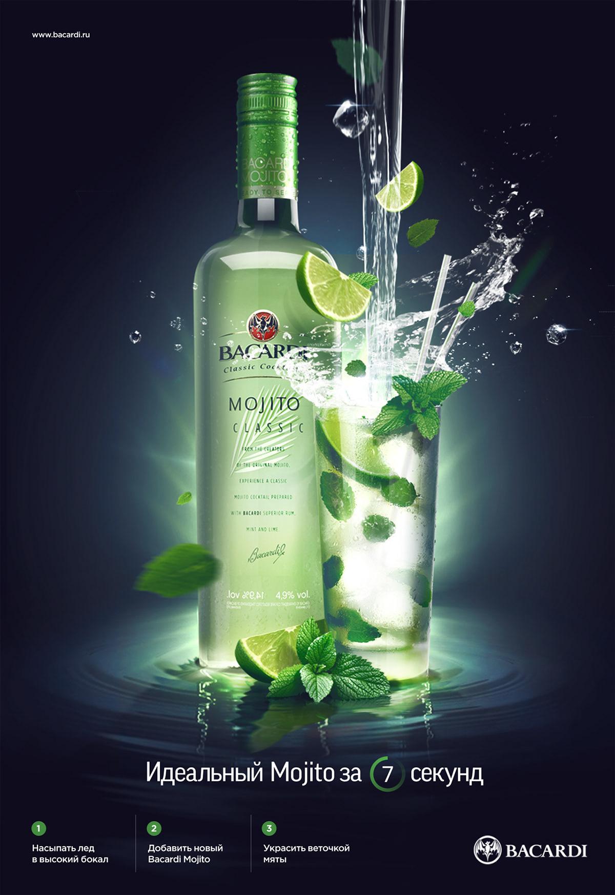 bacardi print mojito cocktail fast