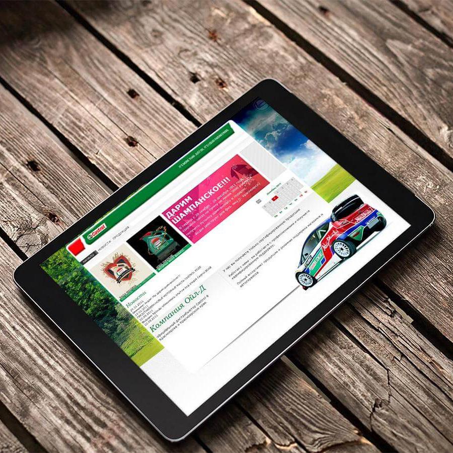 site Webdesign