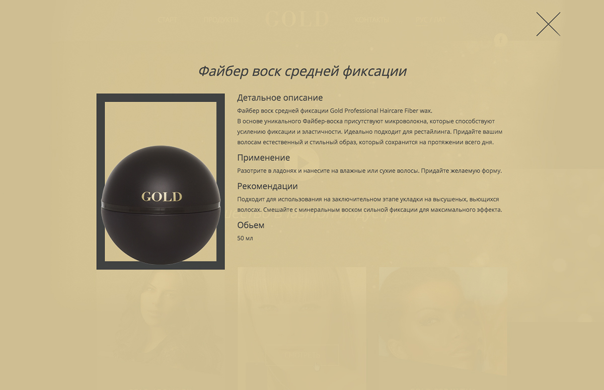 design gold dark hair care professional minimal beauty cosmetics