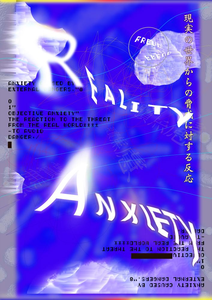 freud anxiety
