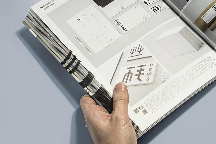 book type multilingual publishing   logo Icon