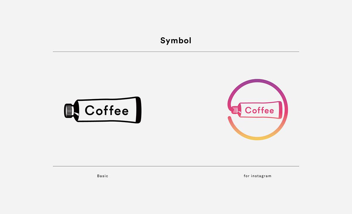 symbol of Howlt Coffee