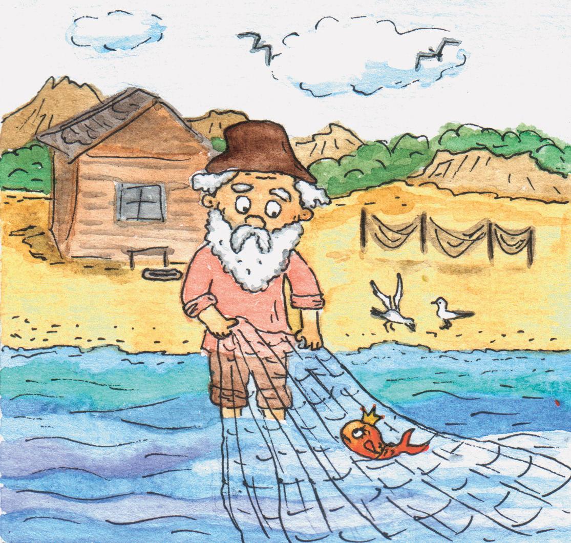 book ILLUSTRATION  Picture tail watercolor акварель иллюстрация книга рисунок сказка