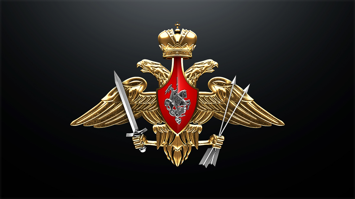 the symbols of the russian army on behance