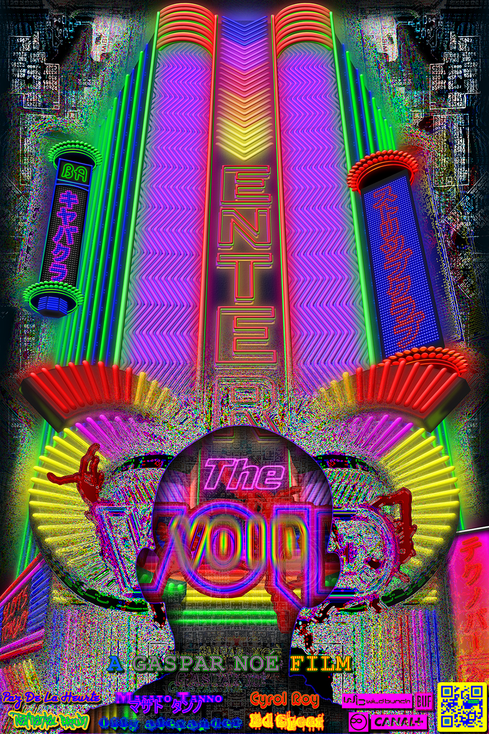 Movie Poster Enter The Void On Behance