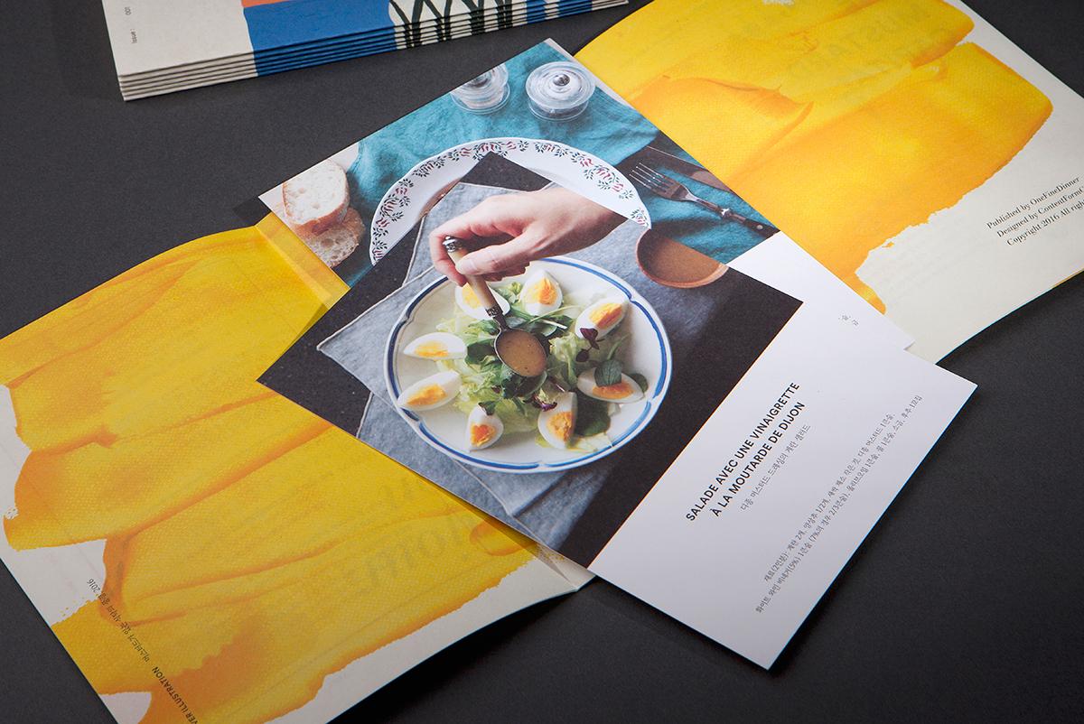 editorial Food  journal Travel culture Korea seoul