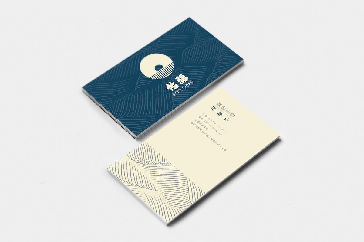 sato hideki branding project on behance