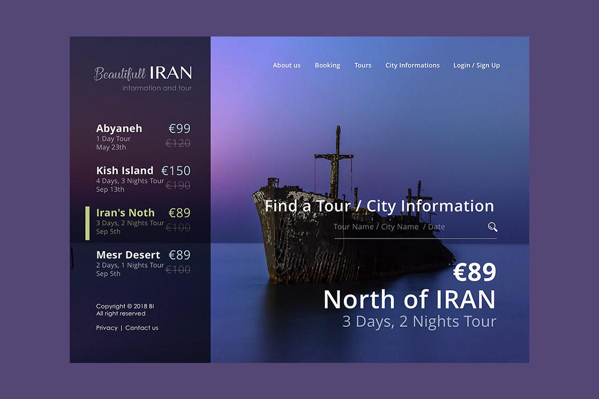 Iran Beautiful UI/UX uiux UI ux Interface UserInterface