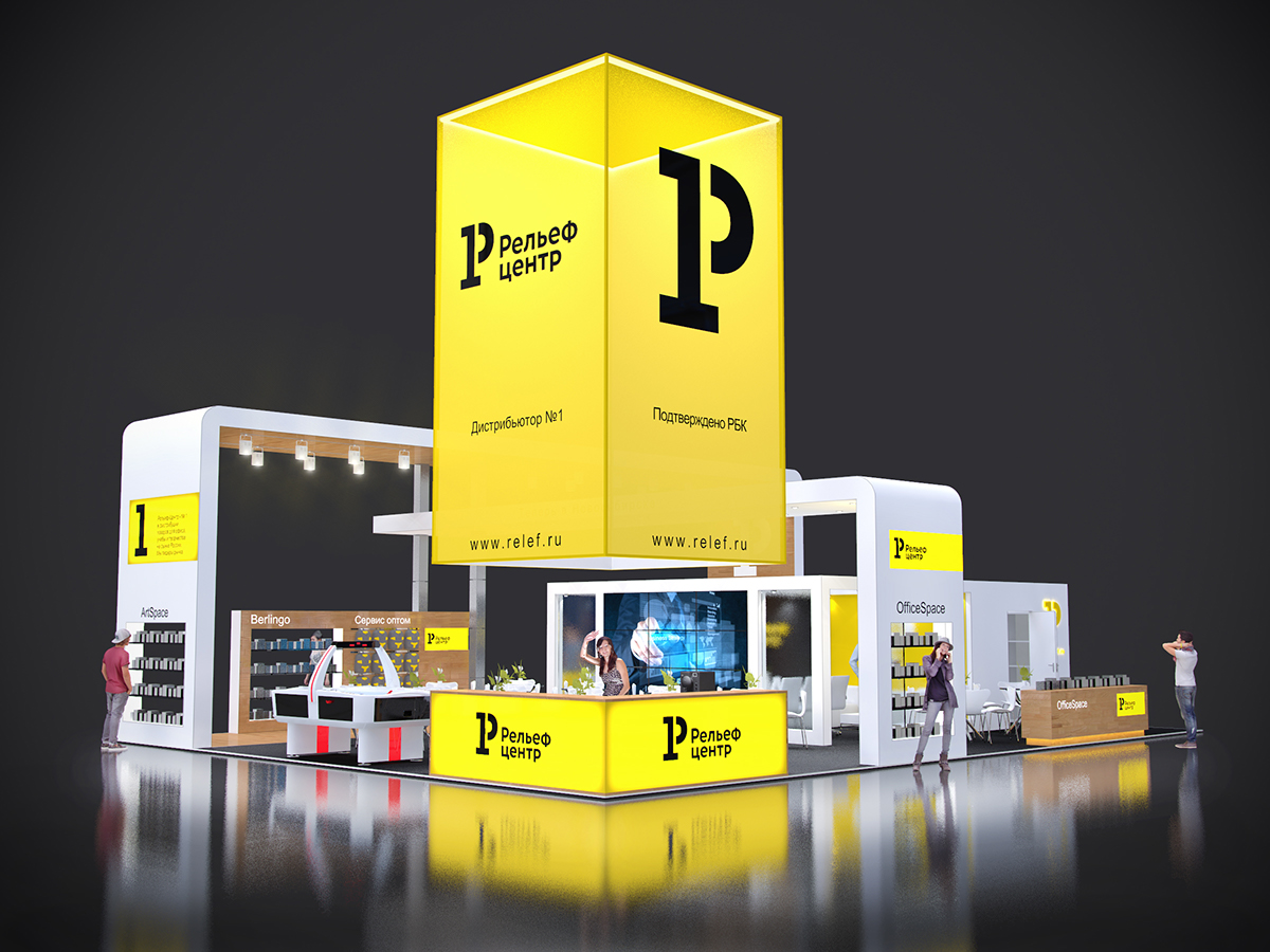 Exhibition Stand Behance : Brazilian cattle exhibition stand design on behance