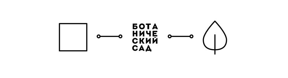 ebook ética demostrada según el orden geométrico
