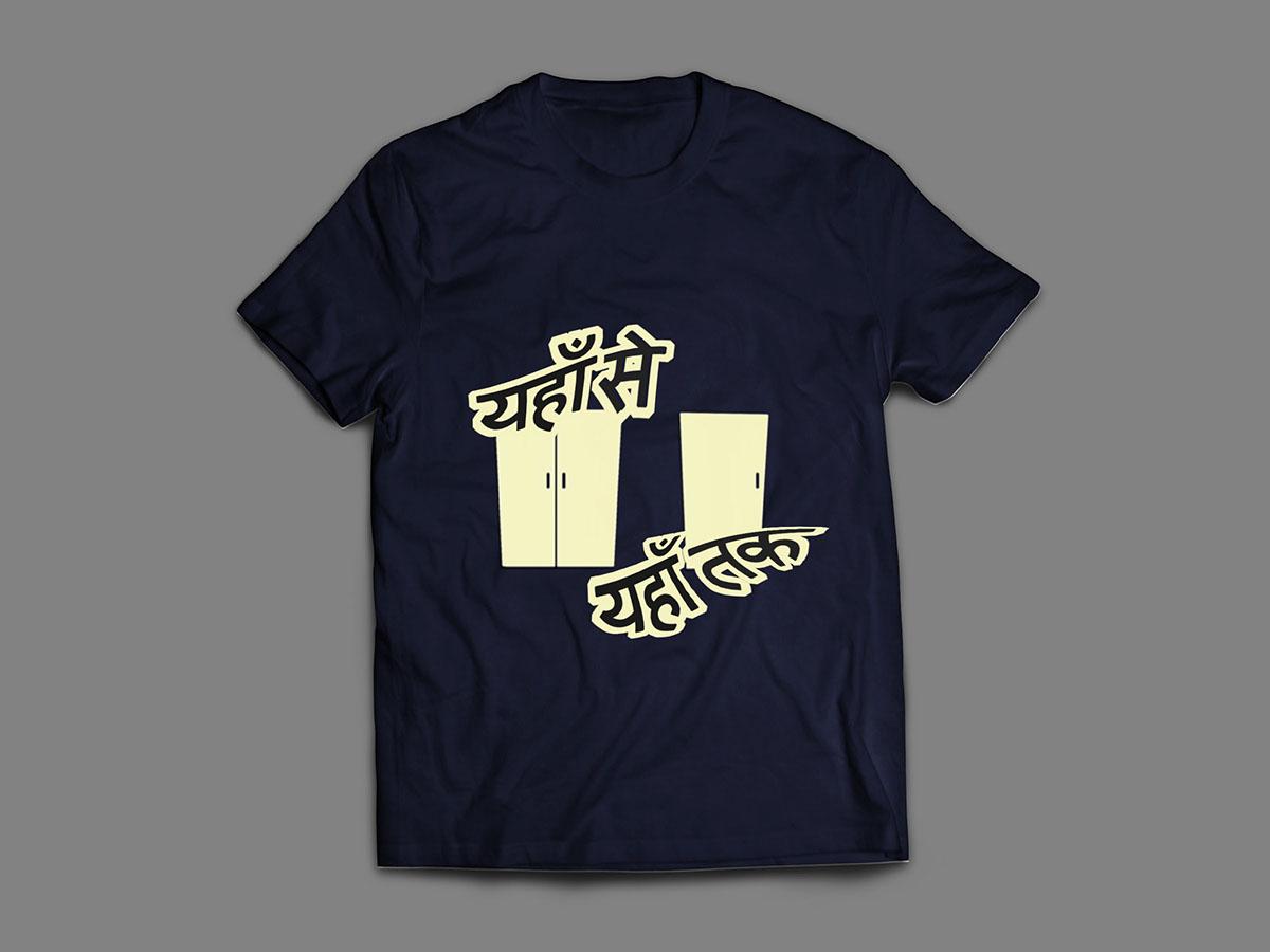 iiit IIIT Delhi Delhi tshirts tees tee Funk designs ink tshirt creatives creation college institute