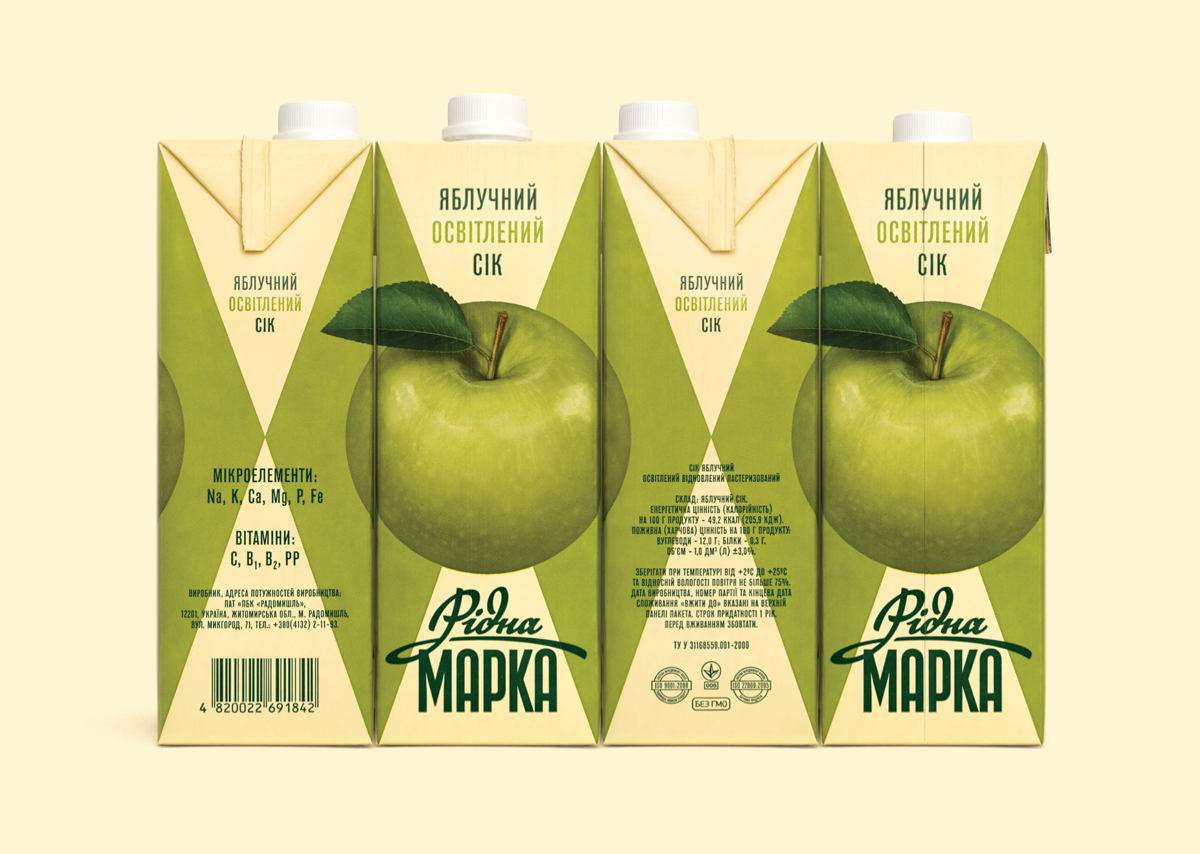 Pack box Lable brand series juice beverage non-alcoholic ussr Retro old-fashioned lettering