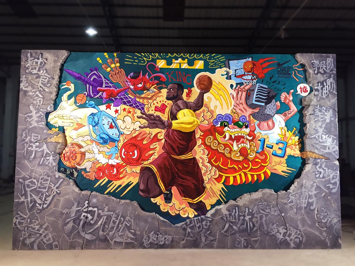 """Graffiti Wall """"Smash Doubt"""" on Behance"""