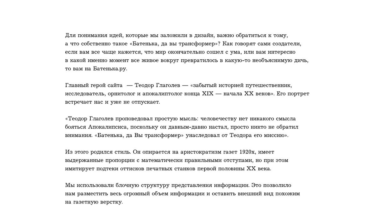самиздат,сайт,jetstyle,batenka.ru