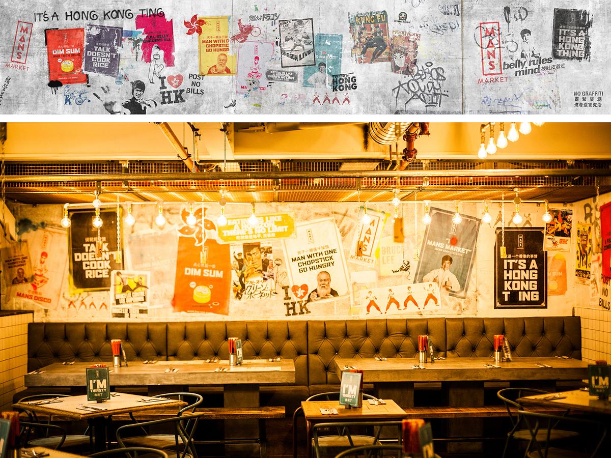 Hong Kong chinese restaurant logo branding  hip takeaway leeds