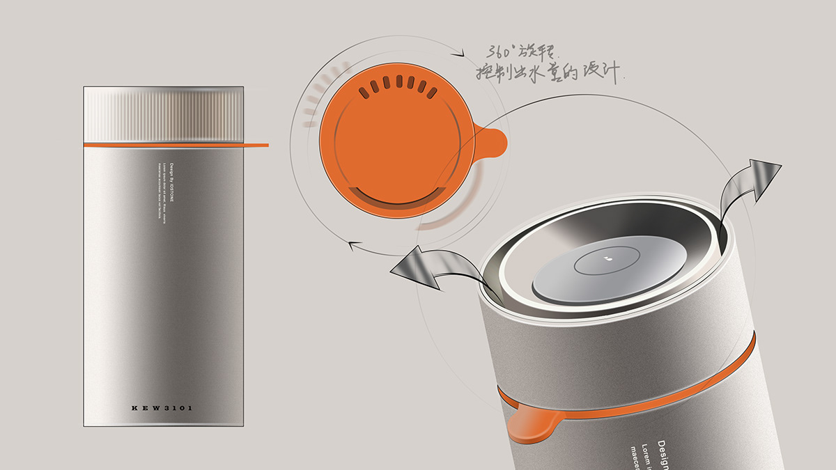 Coffee cup French press pot industrial design  product design  thermos cup afternoon tea KEW3101