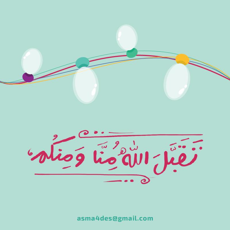 abuhmeda free