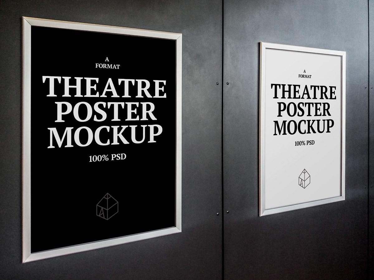 4 Film Movie Theatre Poster Mock Ups Bundle