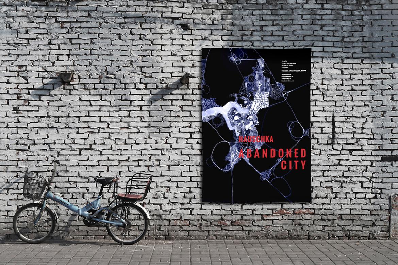 Poster Design Promotional music concert ticket design