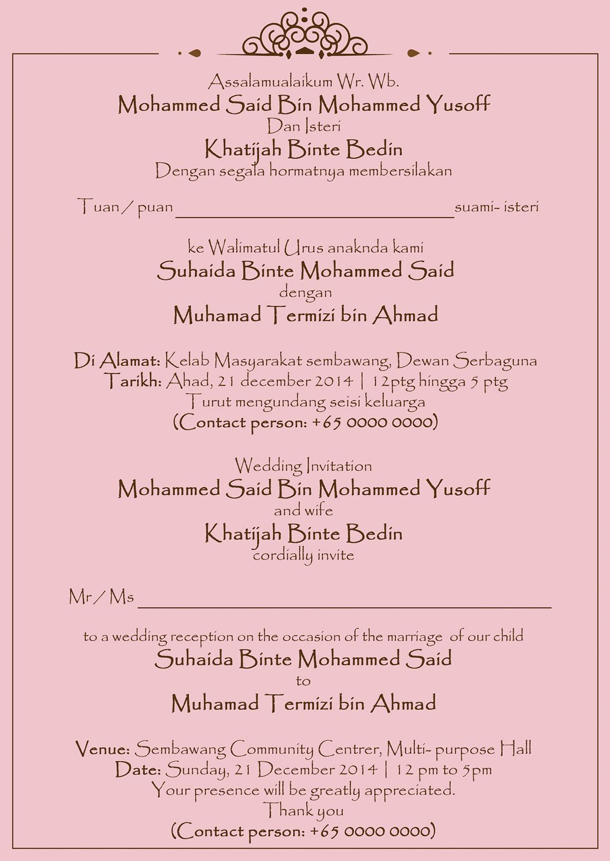 wedding cards card wedding malay singapore