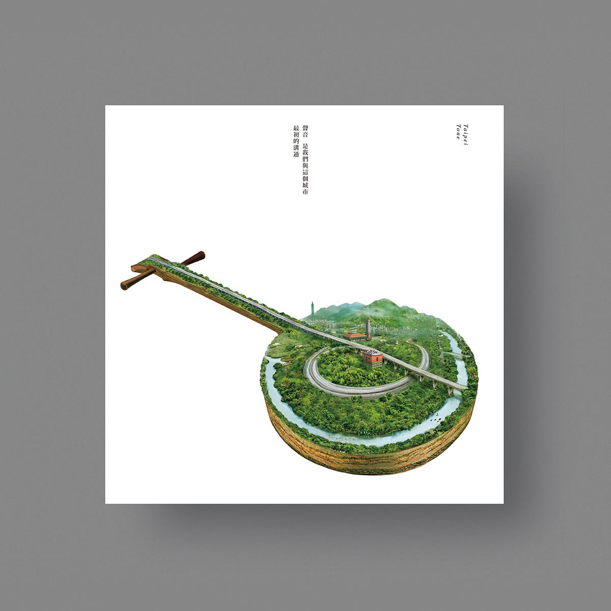 Music CD Cover 柯文哲 鄭司維 taipei