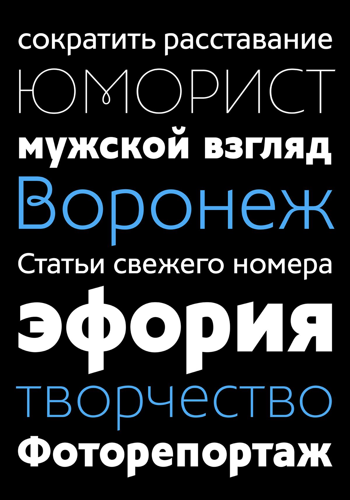 parachutefonts Panos Vassiliou Brummell distinctively simple Typeface sans multiscript organic proportions sharp geometrics font