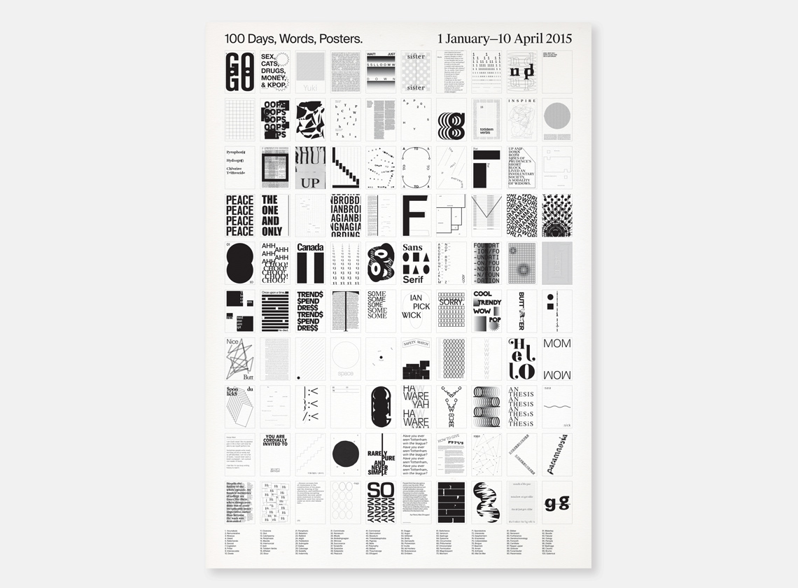 100dwp singapore poster