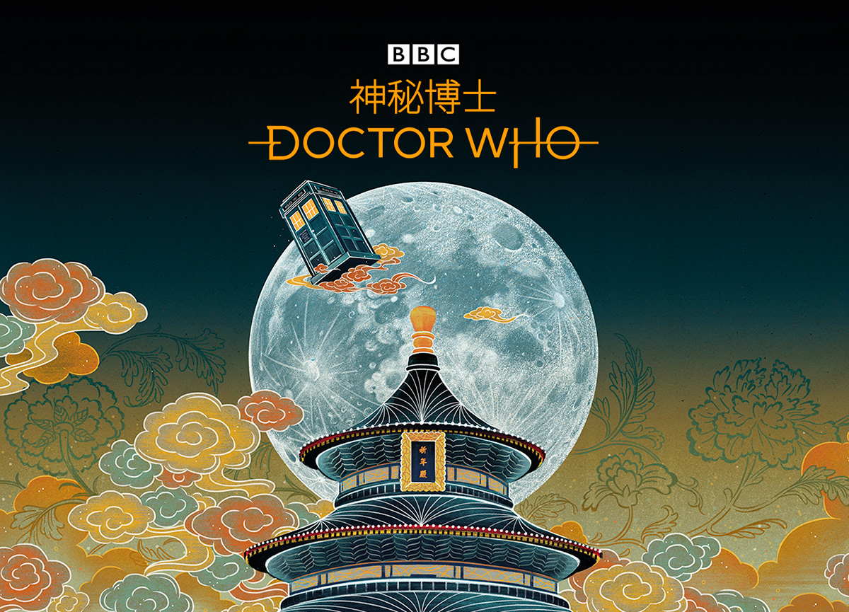 Image result for doctor who posters for china