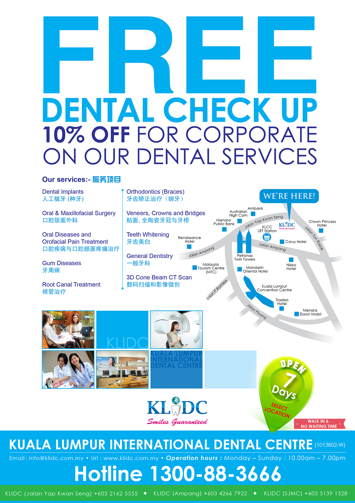 KLIDC Corporate Rate Offer Flyer Design on Pantone Canvas