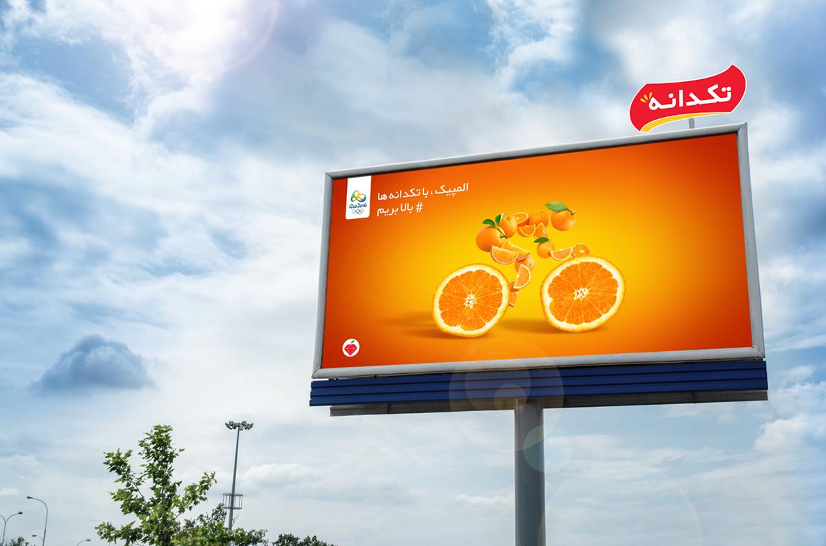 Pleno - Juice Logo / Packaging on Behance   Juice logo