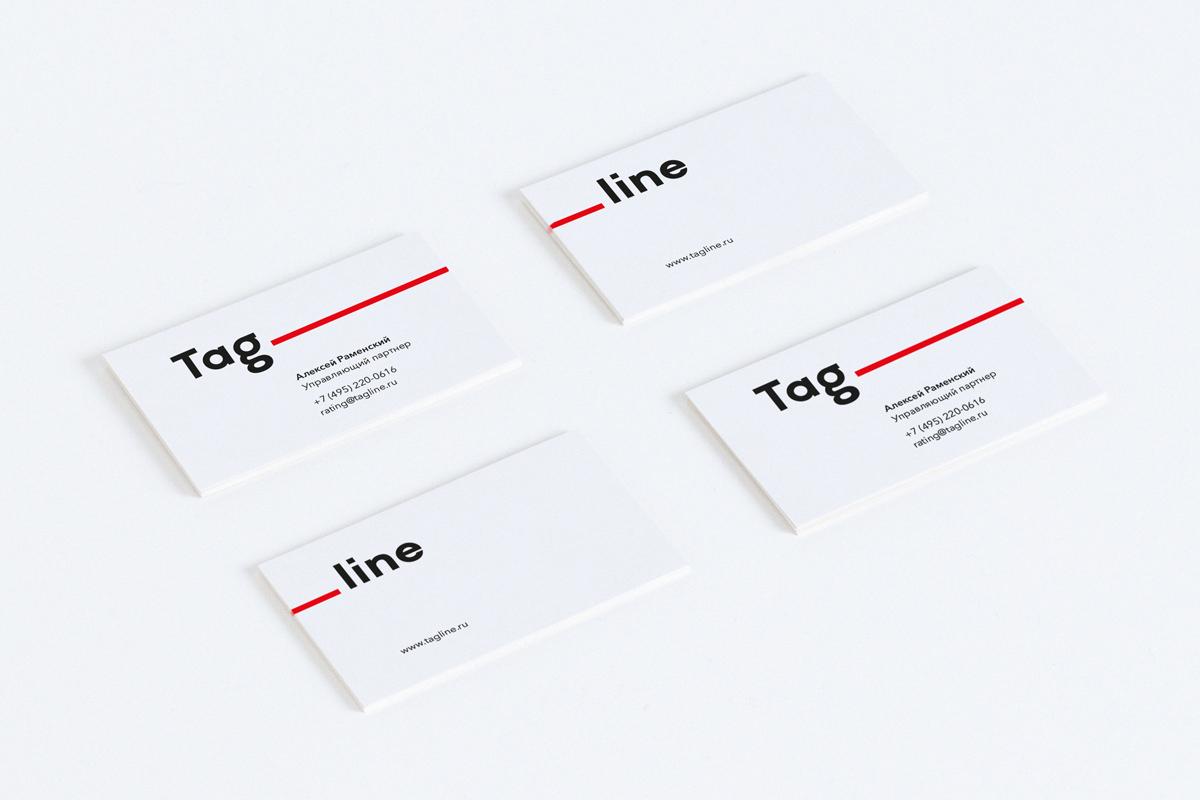 red logo identity line tag ID White strip design SCADA folder rating agency Tagline concept