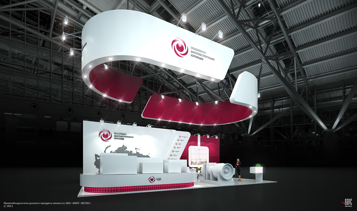 Sungard Exhibition Stand Stands For : Exhibition stands on behance