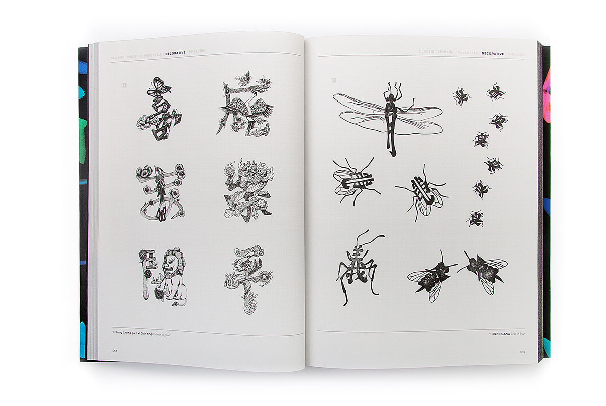 hanzi Chinese Characters type design publication book