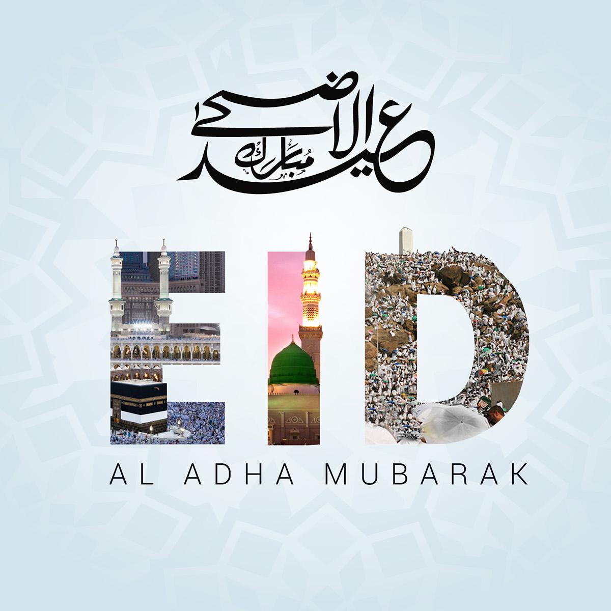 Happy Eid ul adha Wishes - Quotes - Status images