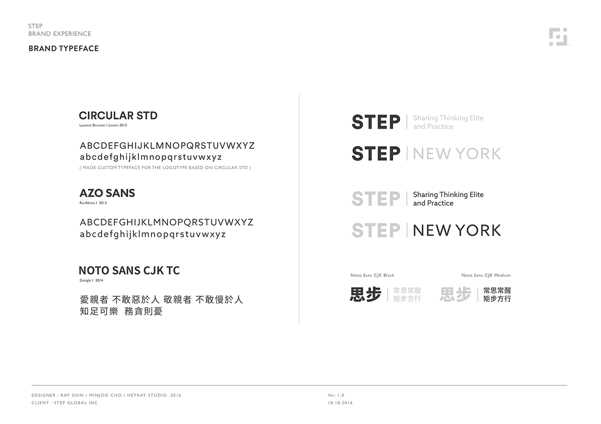 Branding: STEP Global Inc on Behance