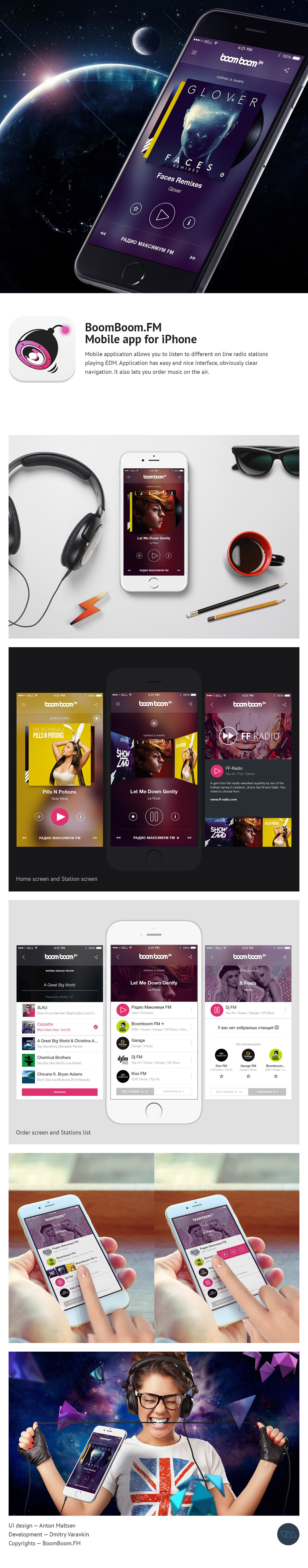 Mobile app user interface Radio user experience iphone
