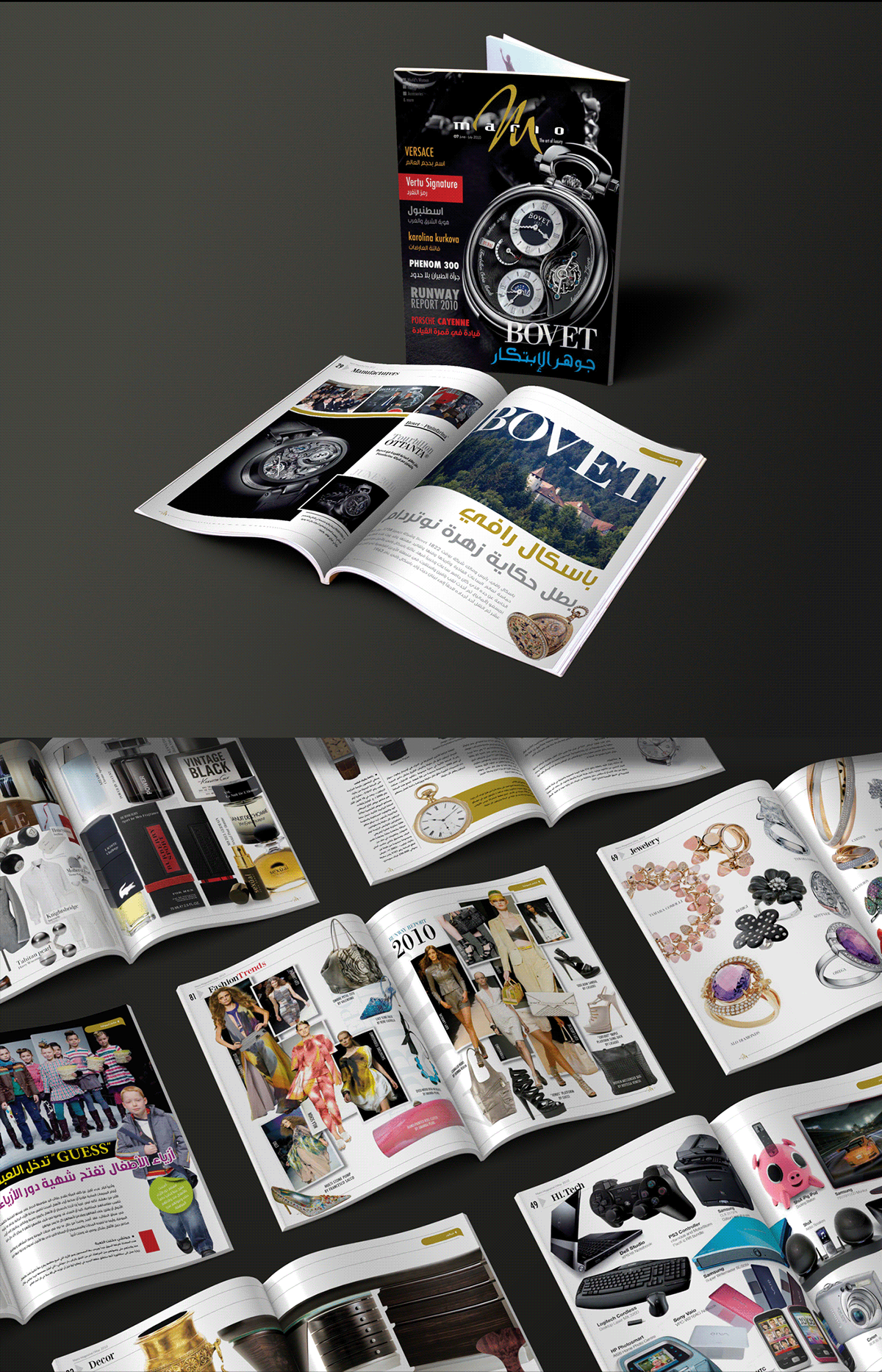 Advertising  branding  design jewelry Layout luxury magazine Mockup visual identity Watches