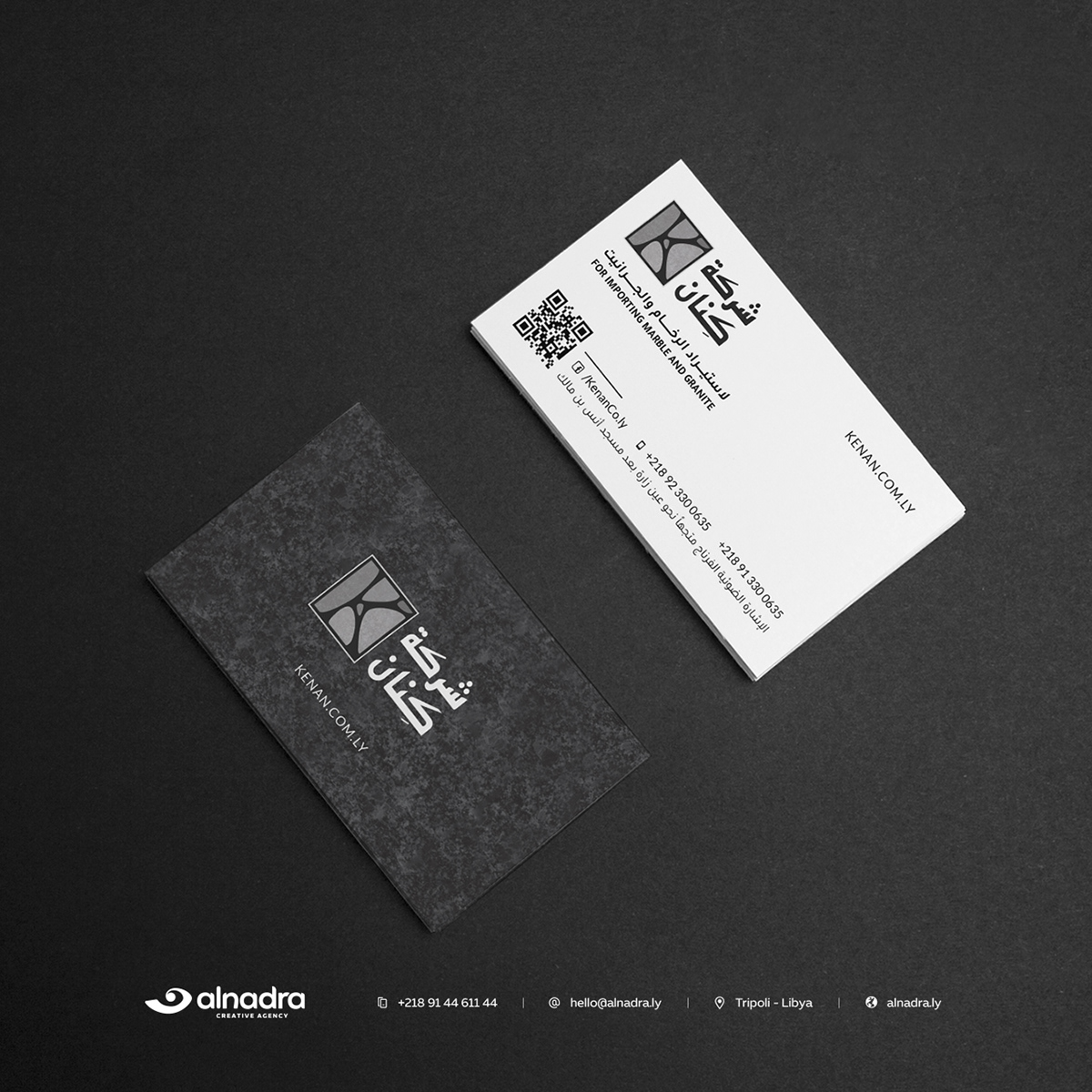 brand Granite graphic design  logo Marble stationary