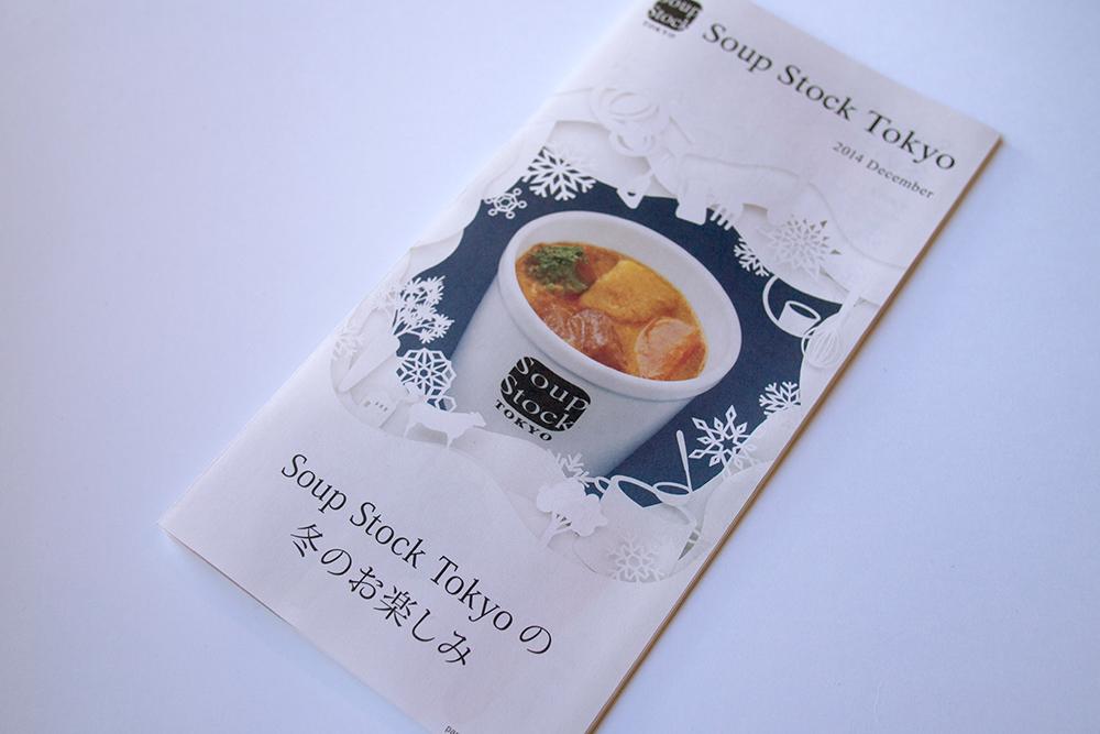 paper art magazine Catalogue advertisement Food  Soup