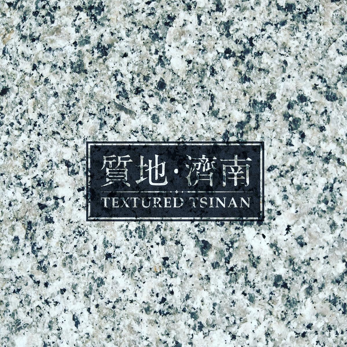 Jinan china texture city flatsurface