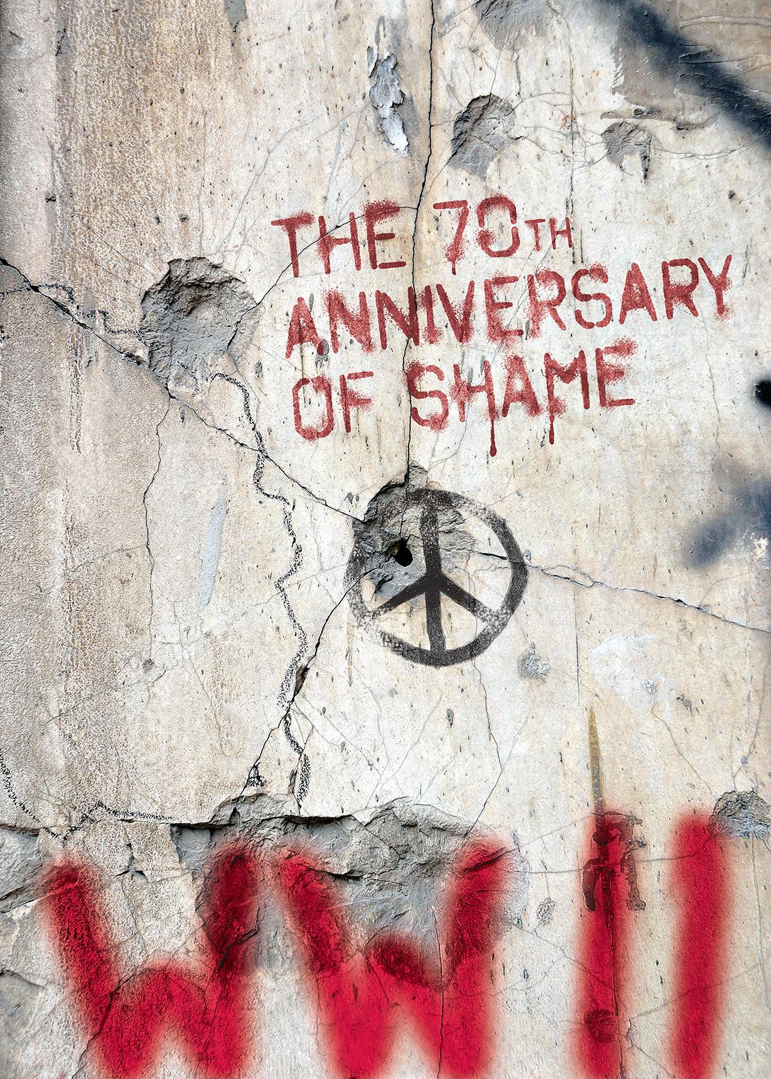 worldwar anniversary poster Graffiti War graphic design