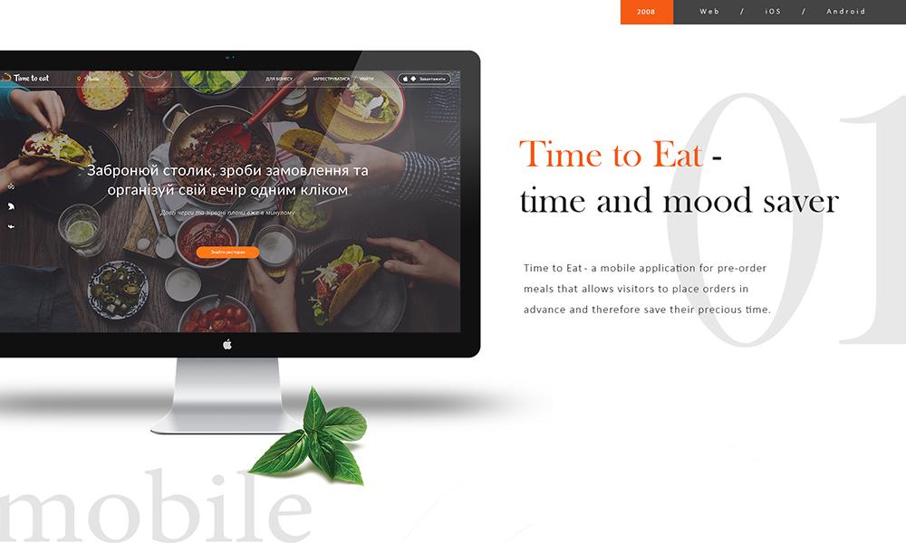 pre-order meals Web Design  Mobile app