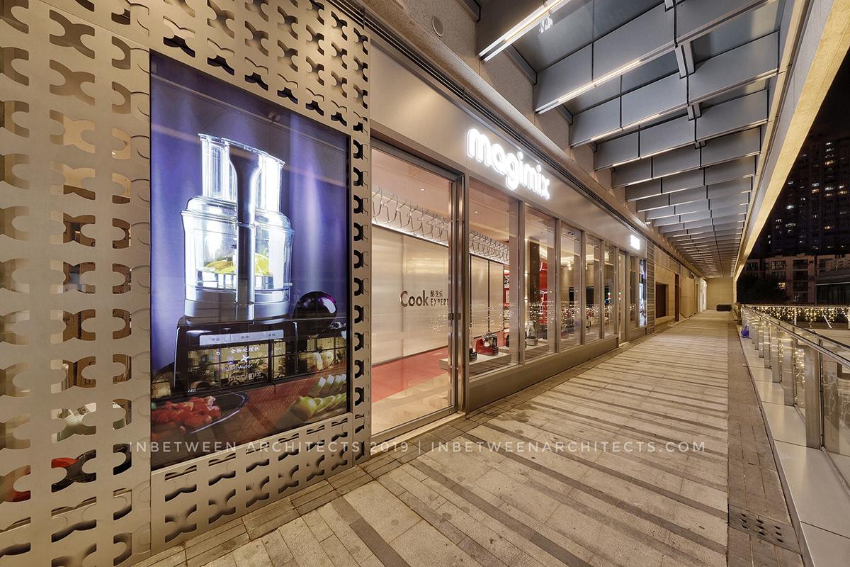 magimix cookexpert Retail showroom flagship inbetween kitchen retail china
