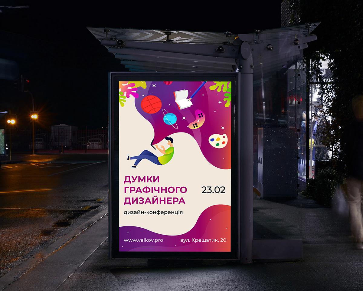 Image may contain: billboard, cartoon and electronics