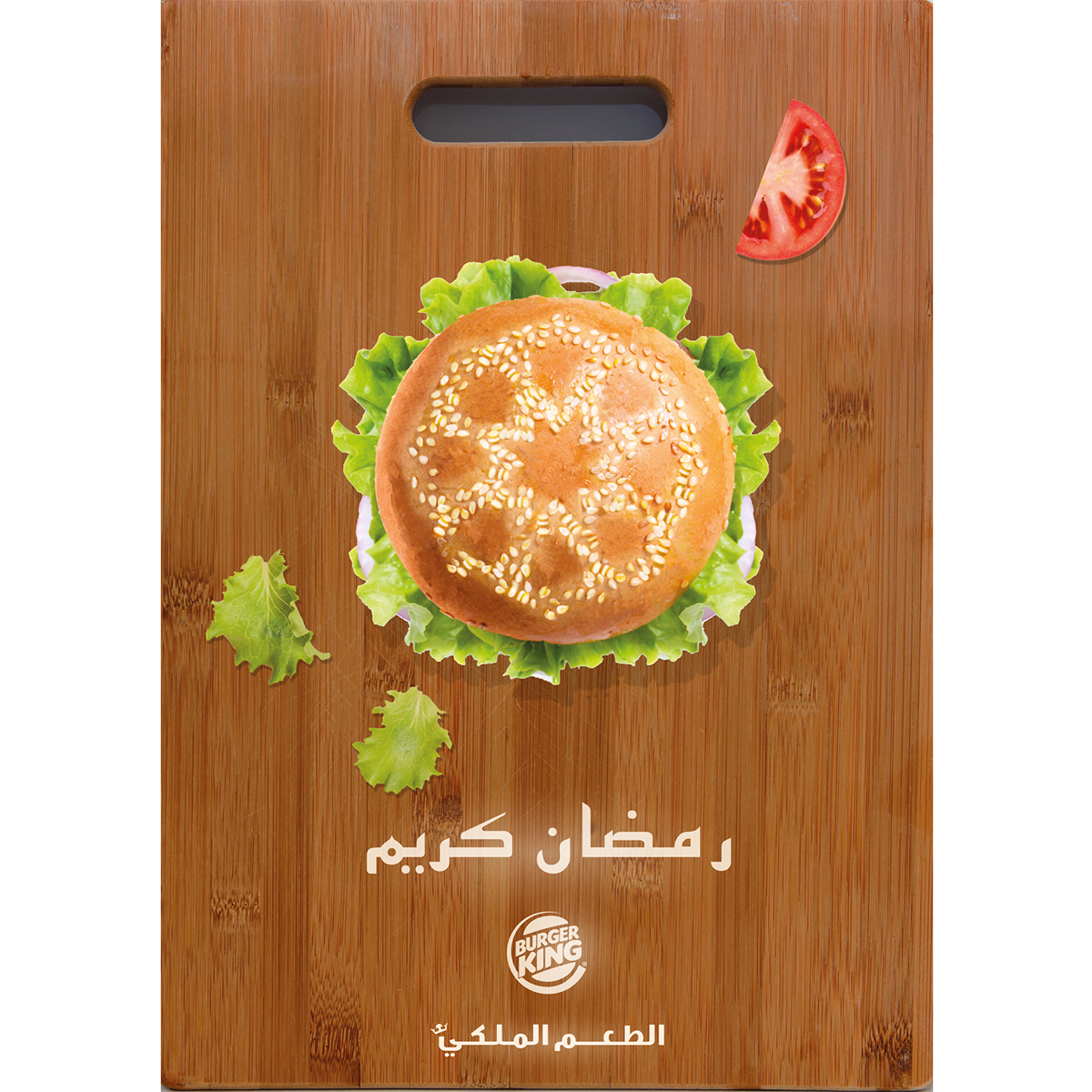 Ramadan Posters On Behance