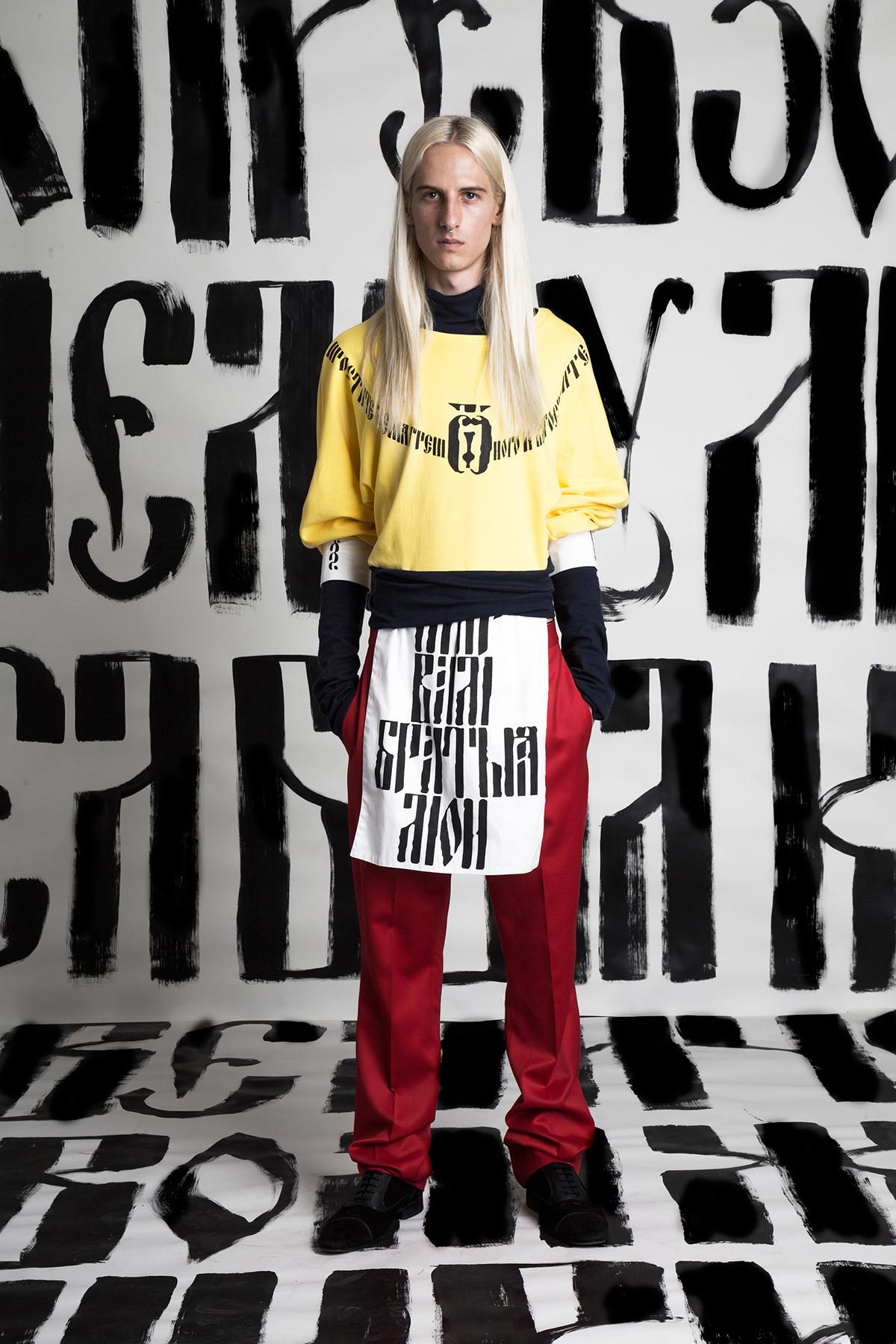 Menswear fashion design men's clothing Senior Collection skazanie Cyrillic alphabet  conceptual conceptual menswear screen printing watercolors wools Cashmere Fur