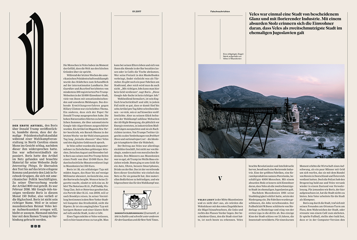 WIRED Germany\'s spreads on Wacom Gallery
